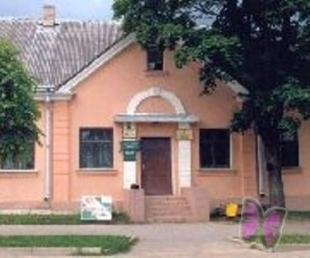Dagdas Tūrisma informācijas centrs