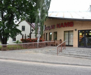 Jēkabpils Gaļas Nams
