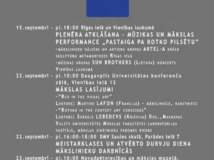 """Starptautiskais mākslas plenērs Daugavpilī """"Marks Rotko 2011""""(ARHĪVS)"""