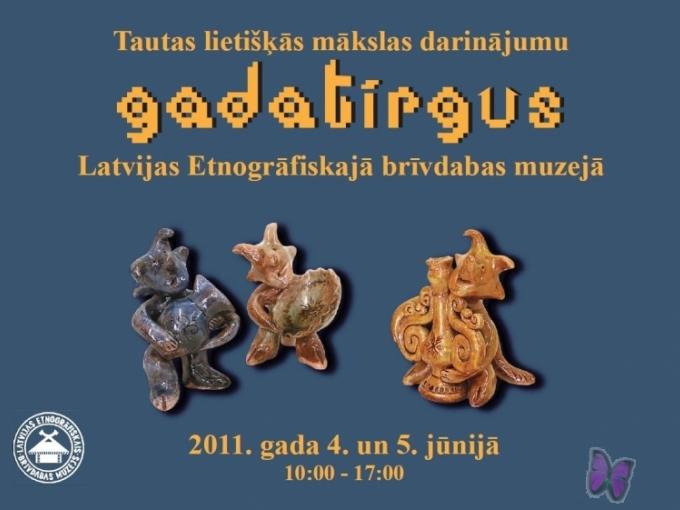 Latvijas Etnogrāfiskais brīvdabas muzejs aicina uz Tautas lietišķās mākslas darinājumu gadatirgu(ARHĪVS)