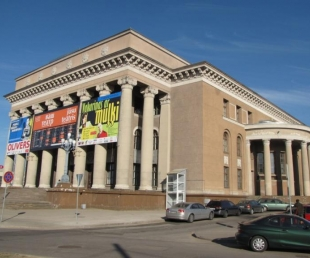 VEF Kulturpalast