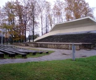 J. Raiņa kultūras un atpūtas parks Rēzeknē