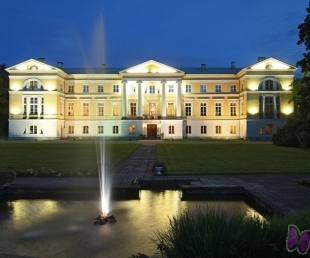 Дворец Межотне