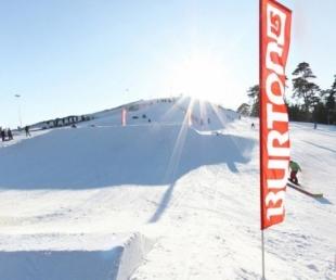 Lemberga hute Skiing hill