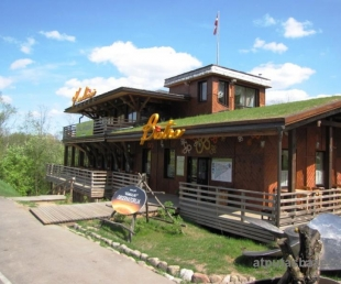 Ramkalni Holiday Park