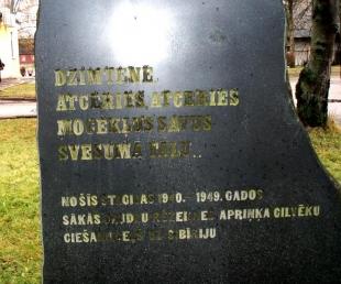 Piemiņas vieta ar akmeni represētajiem Rēzeknes iedzīvotājiem