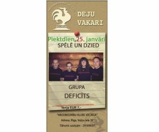 Vecriga Club
