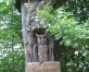 """Latgales meža ainavu parks """"Pilskalnes Siguldiņa"""""""
