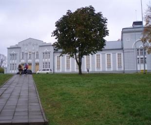 Rēzeknes pilsētas Kultūras nams