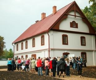 Tourism information center of Kraslava
