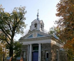 Kuļņevas (Ilzeskalna) pareizticīgo baznīca