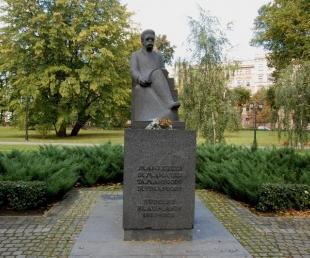 Rūdolfa Blaumaņa Piemineklis