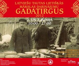 Gadatirgus Brīvdabas muzejā(ARHĪVS)