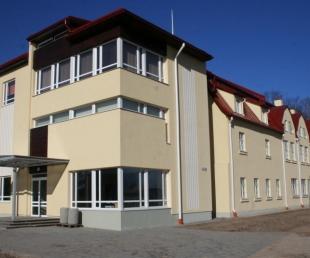 Кекавский информационно – туристический центр