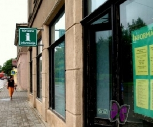Туристический информационный центр Добельского края