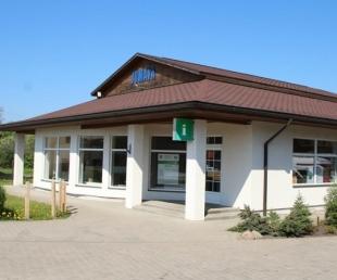 Tуристический информационный центр Lielvarde