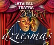 Latviešu teātra zelta dziesmas(ARHĪVS)