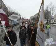 Studentu diena 2011 Jelgavā(ARHĪVS)