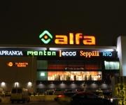 Alfa Торговый Парк