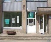 Valkas tūrisma informācijas birojs TIB