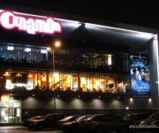 Кинотеатр Cinamon Alfa