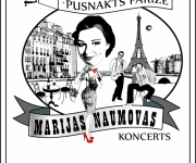 """Marijas Naumovas solo koncerti """"Pusnakts Parīzē""""(ARHĪVS)"""