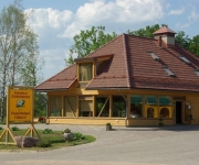 Udensroze Ресторан, клуб