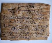Tukuma muzeja aktualitātes(ARHĪVS)