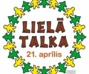 Latvijas Radio 2 – Lielās Talkas radio(ARHĪVS)