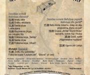 Mežotnes pilskalna svētki 2012(ARHĪVS)