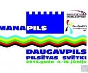 Daugavpils pilsētas svētki 4. – 10. jūnijā(ARHĪVS)