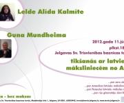 Tikšanās ar latviešu māksliniecēm no ASV(ARHĪVS)