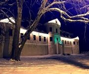 Krāslavas pils un vēstures un mākslas muzejs