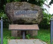 Teodora Nete памятный камень