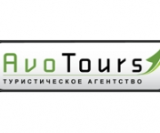 AvoTours Tūrisma aģentūra