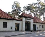 Rīgas Zooloģiskais Dārzs