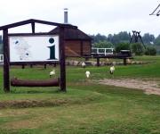 Ozolmuižas pagasta Tуристический информационный центр