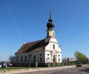 Doles – Ķekavas evaņģēliski luteriskā baznīca