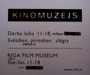 Kino muzejs