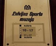Latvijas Sporta muzejs