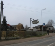 Kafejnīca Dainas