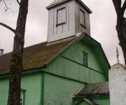 Puderovas vecticībnieku kopienas lūgšanas nams