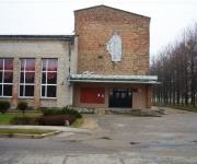 Dagdas Kultūras nams