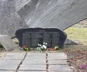 Piemiņas zīme cīnītājiem pret fašismu Lipuškos