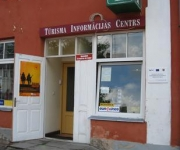 Bauskas tūrisma informācijas centrs TIC
