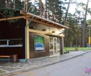 Saulkrasti Туристический информационный центр