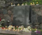 Piemiņas vieta Turaidas Rozei
