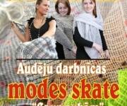 Sieviešu dienai veltīta modes skate(ARHĪVS)