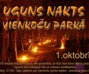 Uguns nakts Vienkoču parkā(ARHĪVS)