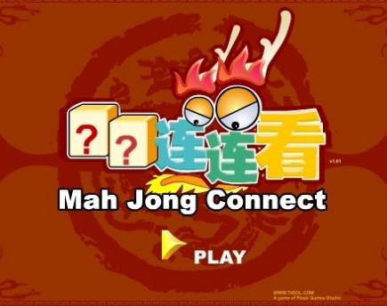 Video: Mah Jong Conect